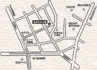 東京中医鍼灸センター